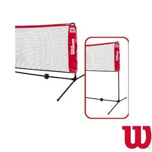 ウィルソン テニスジュニアグッズ  STARTER TENNIS NET 3m/スターター・テニス・ネット(WRZ2571)子供用コート用品