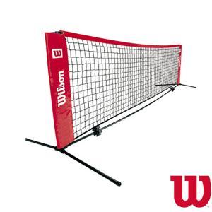 ウィルソン テニスジュニアグッズ STARTER TENNIS NET 5.5m/スターター・テニス・ネット(WRZ2590)