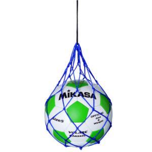 MIKASA(ミカサ)「ボールネット 1個用 N...の商品画像