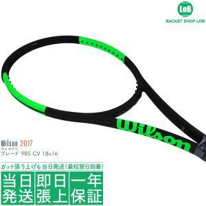 ブレード98S CV 18×16 WRT73301 Wilson Blade 98S CounterVail ウィルソン 2017