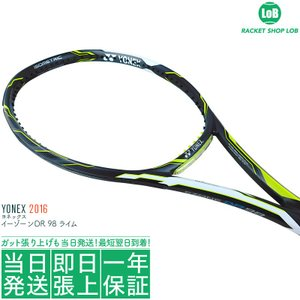 ヨネックス イーゾーン ディーアール 98 ライム 2016 YONEX EZONE DR 98 LIME 286 310g 285g EZD98YX 硬式テニスラケットの商品画像|ナビ