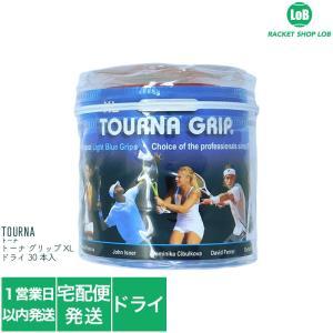 トーナ グリップ XL ドライ(TOURNA GRIP XL)30本入り TOUR-30XL 硬式テニス オーパーグリップテープ