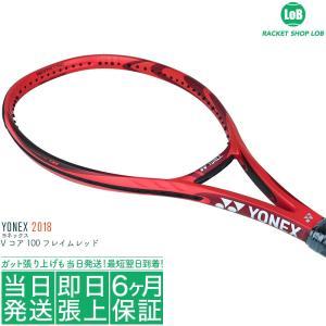 送料無料 国内正規品 ヨネックス Vコア 100 フレイムレッド 2018(YONEX VCORE ...