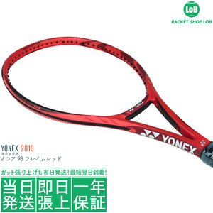 ヨネックス Vコア 98 フレイムレッド 2018(YONEX VCORE 98)305g 18VC...