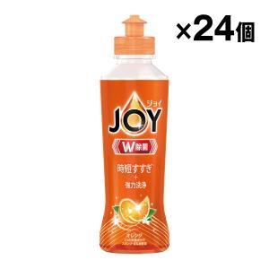 P&G ジョイ コンパクト190ml バレンシアオレンジの香り 食器用洗剤 景品 販促品 入数24 1個当り176円税込|racooldepo