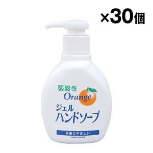 弱酸性 オレンジジェル ハンドソープ【条件付き送料無料】
