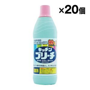 ニューキッチンブリーチ S 600ml キッチン漂白剤 入数20 1個当り121円税込 ミツエイ|racooldepo