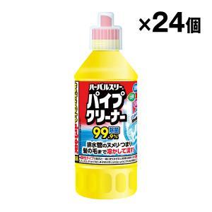 ニューパイプクリーナー S 400ml 液体 パイプ洗浄剤 入数24 1個当り126.5円税込 ミツエイ|racooldepo