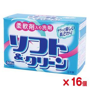 ソフト&クリーン【条件付き送料無料】