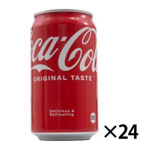 コカコーラ 350ml缶