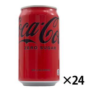 コカコーラゼロ 350ml