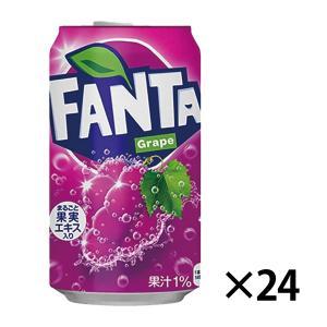 ファンタグレープ 350ml缶 入数24 炭酸飲料 ソフトドリンク 缶ジュース コカ・コーラ【条件付き送料無料】|racooldepo