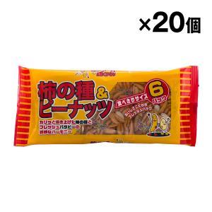 柿の種&ピーナッツ 6P 入数20個【条件付き送料無料】|racooldepo