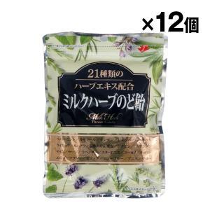 ミルクハーブのど飴 70g 入数12個 エヌエス 秋山製菓【条件付き送料無料】|racooldepo