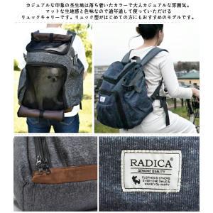SALE セール 犬 リュック ラディカ リュックキャリー Mサイズ 100円OFFクーポン対象 メール便不可|radica|15
