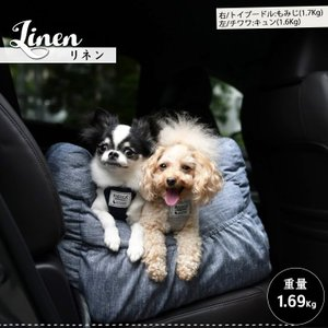 犬 ベッド  ラディカ ドライブベッドキャリー Mサイズ おしゃれ かわいい カーベッド クール メール便不可|radica|18