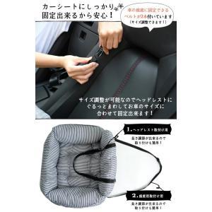 犬 ベッド カー用品 【新色追加】Radymoreドライブベッド Mサイズ プレサーモC25 / メール便不可|radica|11