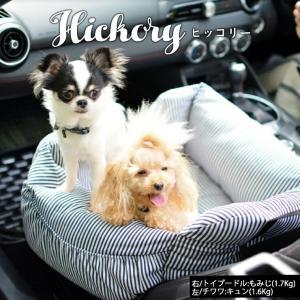 犬 ベッド カー用品 【新色追加】Radymoreドライブベッド Mサイズ プレサーモC25 / メール便不可|radica|18