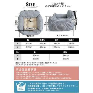 犬 ベッド カー用品 【新色追加】Radymoreドライブベッド Mサイズ プレサーモC25 / メール便不可|radica|21