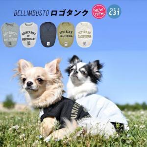 690円+税 在庫限り SALE セール 犬 服 ラディカ ベア天タンク ドッグウエア ウェア 犬の服 プレサーモC-31 メール便可