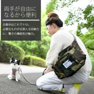 クーポンで100円OFF 犬マナー 散歩用品 ラディカ 2WAYお散歩エプロン 消臭機能 エチケット 犬 イヌ おでかけ 1点のみメール便選択可|radica|13