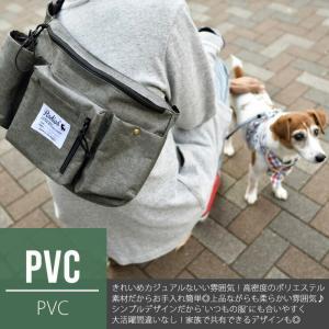 クーポンで100円OFF 犬マナー 散歩用品 ラディカ 2WAYお散歩エプロン 消臭機能 エチケット 犬 イヌ おでかけ 1点のみメール便選択可|radica|14