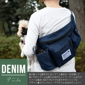クーポンで100円OFF 犬マナー 散歩用品 ラディカ 2WAYお散歩エプロン 消臭機能 エチケット 犬 イヌ おでかけ 1点のみメール便選択可|radica|17