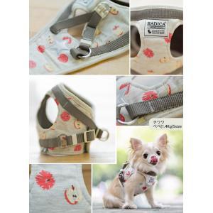 クーポンで100円OFF 犬 ハーネス  ラディカ RADYハーネス L LL FBサイズ  1点のみメール便選択可|radica|16