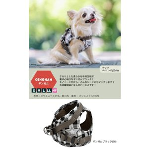 クーポンで100円OFF 犬 ハーネス  ラディカ RADYハーネス L LL FBサイズ  1点のみメール便選択可|radica|17