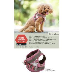 クーポンで100円OFF 犬 ハーネス  ラディカ RADYハーネス L LL FBサイズ  1点のみメール便選択可|radica|19