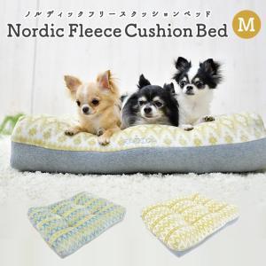 クーポンで200円OFF 特典対象  犬 ベッド ラディカ RADY スクッション ベッド  Mサイズ クッション メール便不可