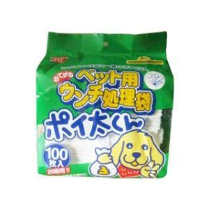 RADICA/ラディカ ポイ太くん ペット用 ウンチ処理袋 (サンテック)(100枚入り)(犬 ウンチ 袋 ポイタ)