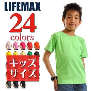 Tシャツ 無地 マキシマム MAXIMUM/5.3ozユーロ半袖無地Tシャツ キッズ radio-flyer