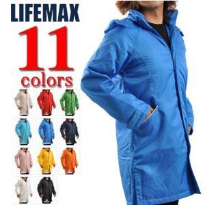優れた保温性の中綿(サーモライト)を使用。撥水・防水も兼ね備えた軽量コートです。ナチュラルな光沢感が...