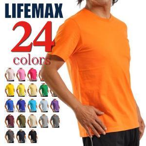 Tシャツ 無地 ライフマックスLIFEMAX/5.3ozユーロ半袖無地Tシャツ MS1141