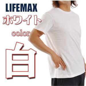Tシャツ無地【最安値に挑戦】マキシマムMAXIMUM/5.3オンスユーロ半袖無地Tシャツ/メンズ/ホワイト(白)|radio-flyer