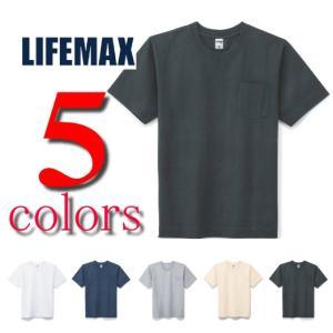 ライフマックスLIFEMAX/10.2ozスーパーヘビーウェイトTシャツ【厚手】 MS1151