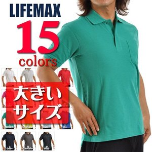 【在庫限り】ポロシャツ 半袖 マキシマム MAXIMUM/鹿の子無地ポロシャツ|radio-flyer