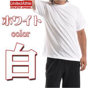 無地Tシャツ ユナイテッドアスレ UnitedAthle/5.6ozハイクオリティー半袖Tシャツ/無地/メンズ/ホワイト|radio-flyer