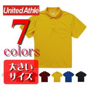 【最安値に挑戦】ユナイテッドアスレUnitedAthle/4.1ozドライアスレチック ポロシャツ(ポケット付)/大きいサイズ|radio-flyer