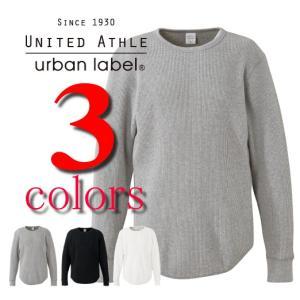 ユナイテッドアスレ アーバンレーベル United Athle urban label/10.3オンス ヘビーウェイト ワッフルロングスリーブTシャツ|radio-flyer