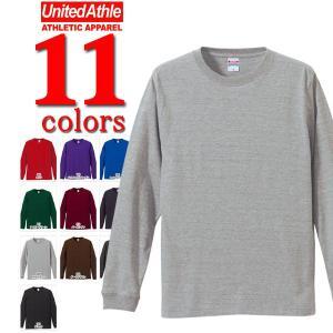 ロンT 無地 ユナイテッドアスレ UnitedAthle/5.6ozロングスリーブ無地Tシャツ(1.6インチリブ)/メンズ|radio-flyer