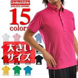 ポロシャツ 半袖 ユナイテッドアスレ UnitedAthle/5.3oz ドライ CVC ポロシャツ(ボタンダウン)/大きいサイズ|radio-flyer