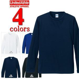 ロンT 無地 ユナイテッドアスレUnitedAthle/ 4.7ozドライシルキータッチロングスリーブTシャツ/カラー/メンズ|radio-flyer