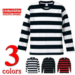 ユナイテッドアスレUnitedAthle/ 5.0oz ボールドボーダーロングスリーブTシャツ/カラー/長袖/メンズ|radio-flyer