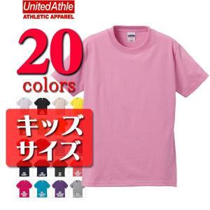 【値下げ】【在庫限り】ユナイテッドアスレUnitedAthle/6.2オンスTシャツ/カラー/150cm・160cm|radio-flyer