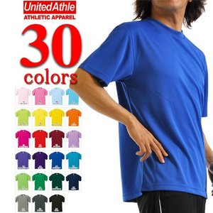 無地Tシャツ無地★ユナイテッドアスレUnitedAthle/ 4.1ozドライ半袖無地Tシャツ/メンズ/カラー