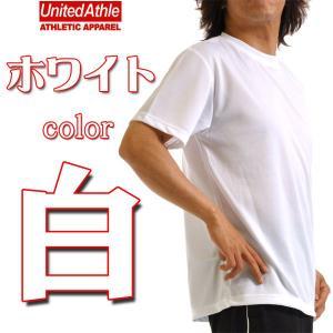 無地Tシャツ無地★ユナイテッドアスレUnitedAthle/ 4.1ozドライ半袖Tシャツ/メンズ/白(クールビズ)|radio-flyer
