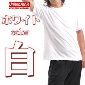 Tシャツ 無地 白ユナイテッドアスレUnitedAthle/6.2ozヘビーウェイト半袖無地Tシャツ/メンズ/ホワイト|radio-flyer