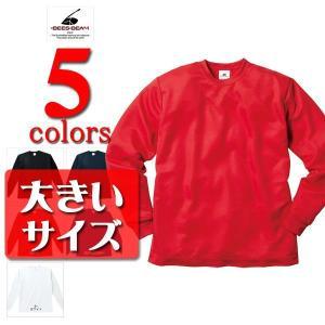 Tシャツ長袖ロンT【最安値に挑戦】ロンT:ビーズビーム beesbeam canvas/4.1oz ファイバードライロングスリーブ(長袖)無地Tシャツ/大きいサイズ|radio-flyer